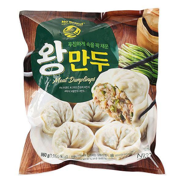 Bánh Xếp Tròn No Brand Nhân Thịt Đông Lạnh Gói 980G