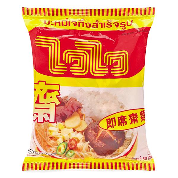 Mì Gói Chay Ăn Liền Wai Wai 60G