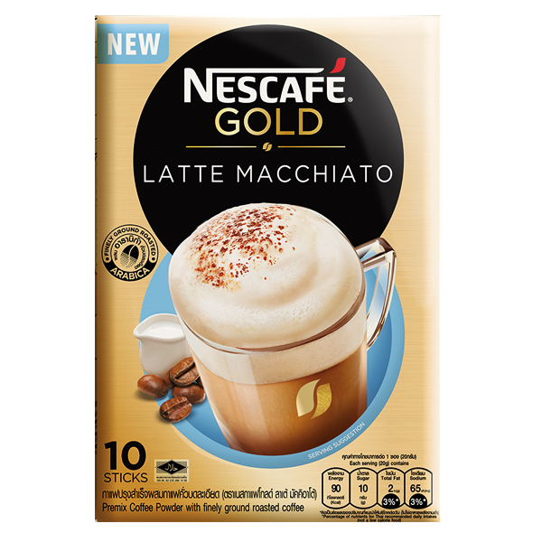 Cà Phê Nescafe Latte Macchiato 200G