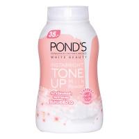 Phấn Phủ Nâng Tông Pond's White Beauty Instabright Tone Up Milk Powder 40G