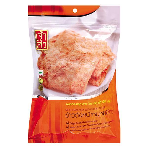 Bánh Gạo Ruốc Thịt Heo 125G