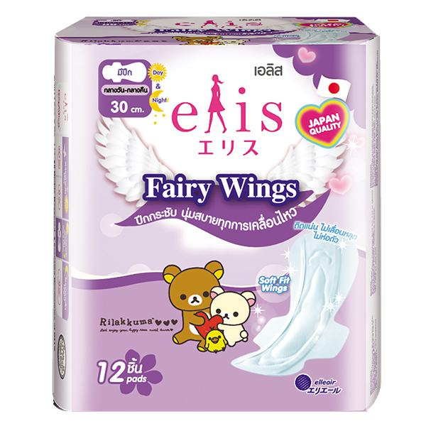 Băng Vệ Sinh Elis Fairy Siêu Thấm Có Cánh Đêm 30Cm 12 Miếng