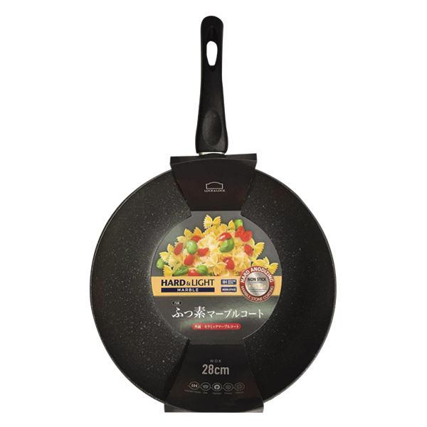 Chảo Sâu Vân Đá Bếp Từ Cookplus 28Cm LHB9285-IH