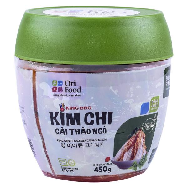 Kim Chi Cải Thảo Ngò King BBQ 450G