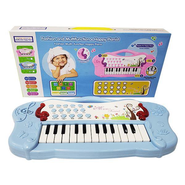 Đồ Chơi Đàn Pin DJ203