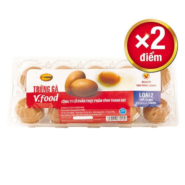 Hộp 10 Trứng Gà Vfood Loại 2