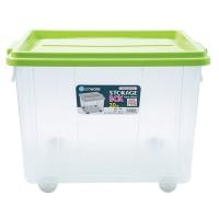 Thùng Nhựa Ellianware 30L